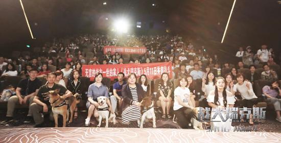 《战犬瑞克斯》北京首映礼聚焦退役军犬