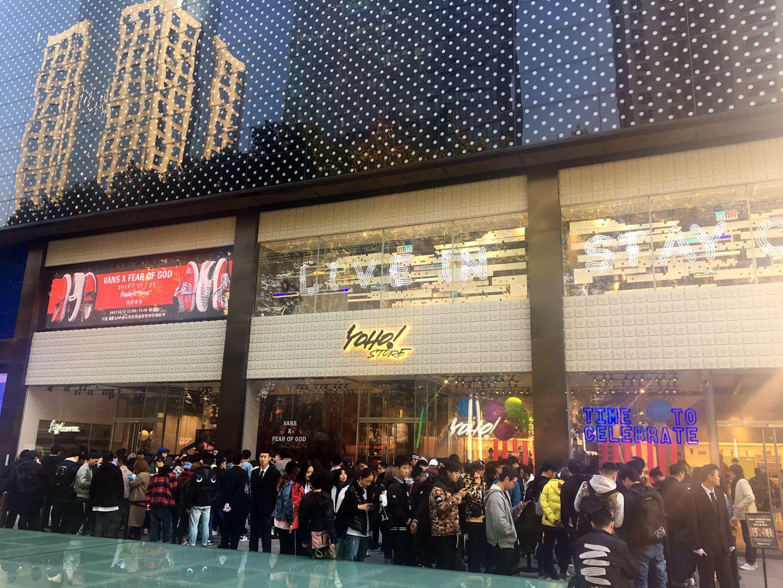 YOHO!新零售之路:打造中国变身潮流朝圣国