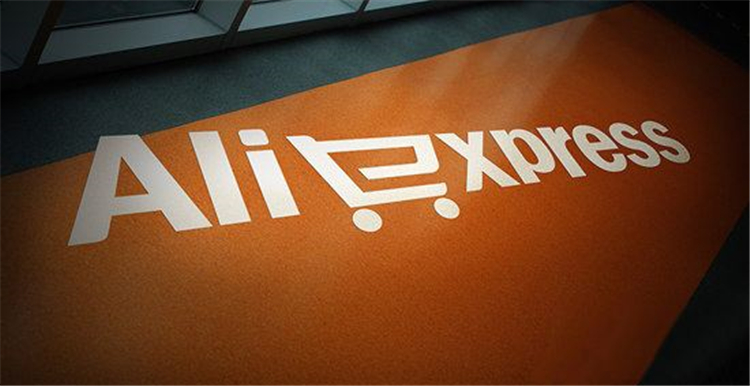 阿里巴巴速卖通蝉联以色列最受欢迎购物平台