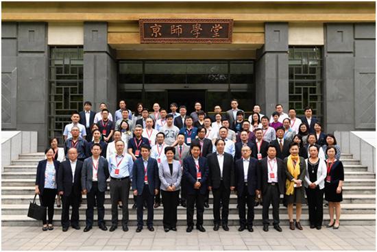 """""""2018老龄健康与经济发展高端论坛""""在京举办"""