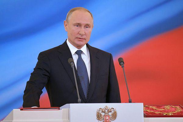 俄罗斯总统就职典礼举行 普京正式开启第四任期