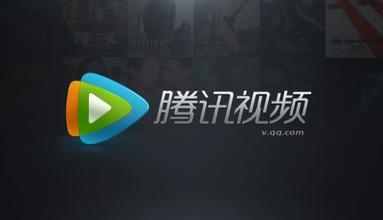 孙忠怀澄清往事:不存在腾讯视频与其他公司合并