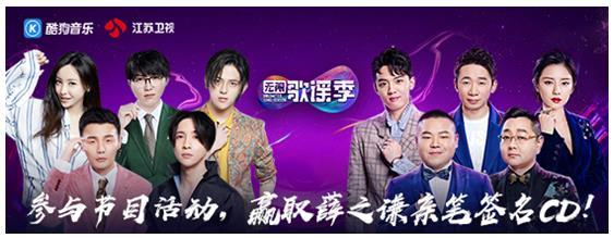 《无限歌谣季》张艺兴来了?五组明星cp上线