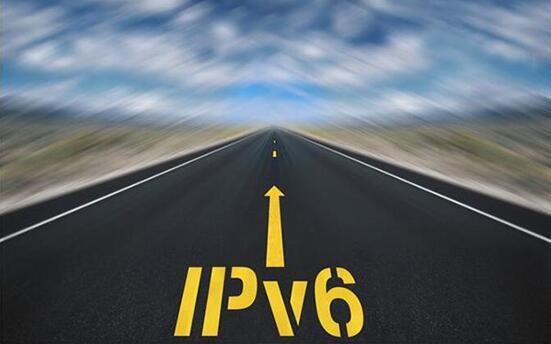 工信部发布关于落实IPv6通知 重点提升网络安全