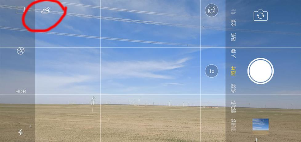 AI不限于美颜!用样片解读OPPO R15后置镜头