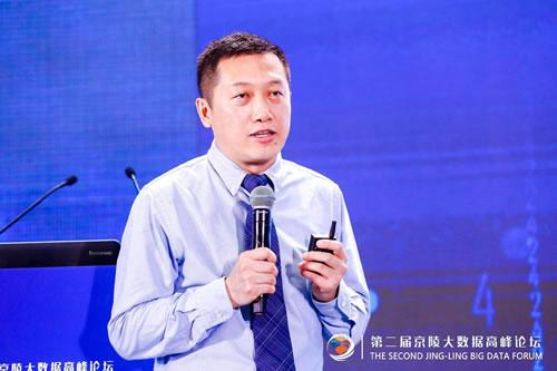 京陵大数据高峰论坛:大数据看数字中国现状与未来