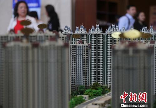 四大行上调北京房贷利率 专家:还要继续上浮
