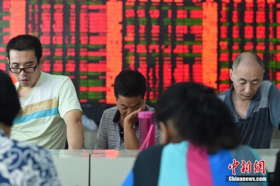 中国加强操纵股价监管 知名主持人被罚没1.3亿元