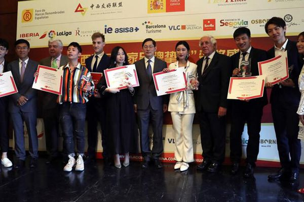 中国10位有影响力名人在西班牙获颁朋友奖