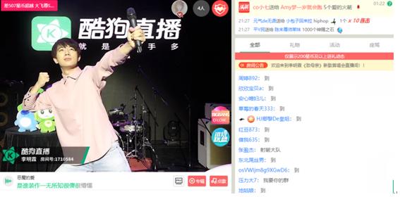 李明霖唱歌曾被谢娜模仿,登酷狗首秀一晚圈粉14W!