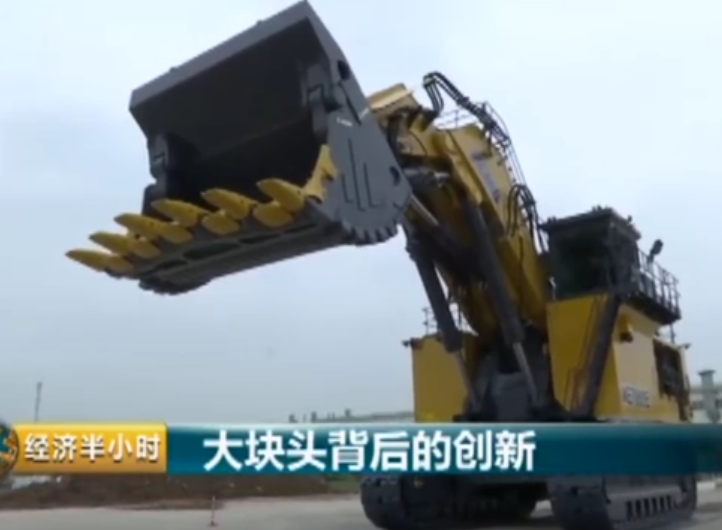 中国挖掘机到底多强?一铲挖50吨煤