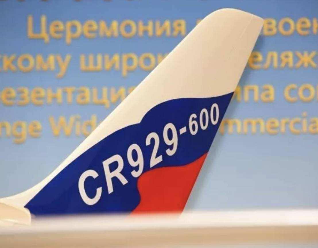中国大飞机形势喜人!CR929大飞机性能对标波音787