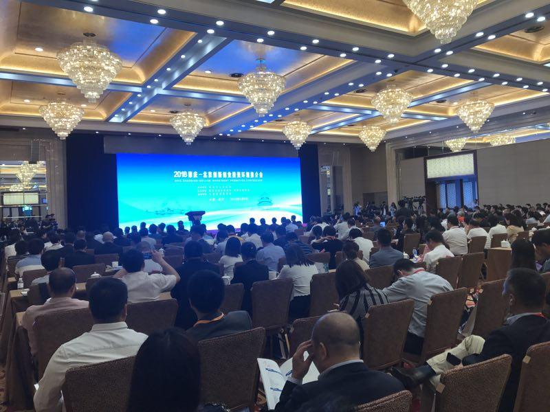 广东肇庆创新创业投资环境推介会在京成功举办