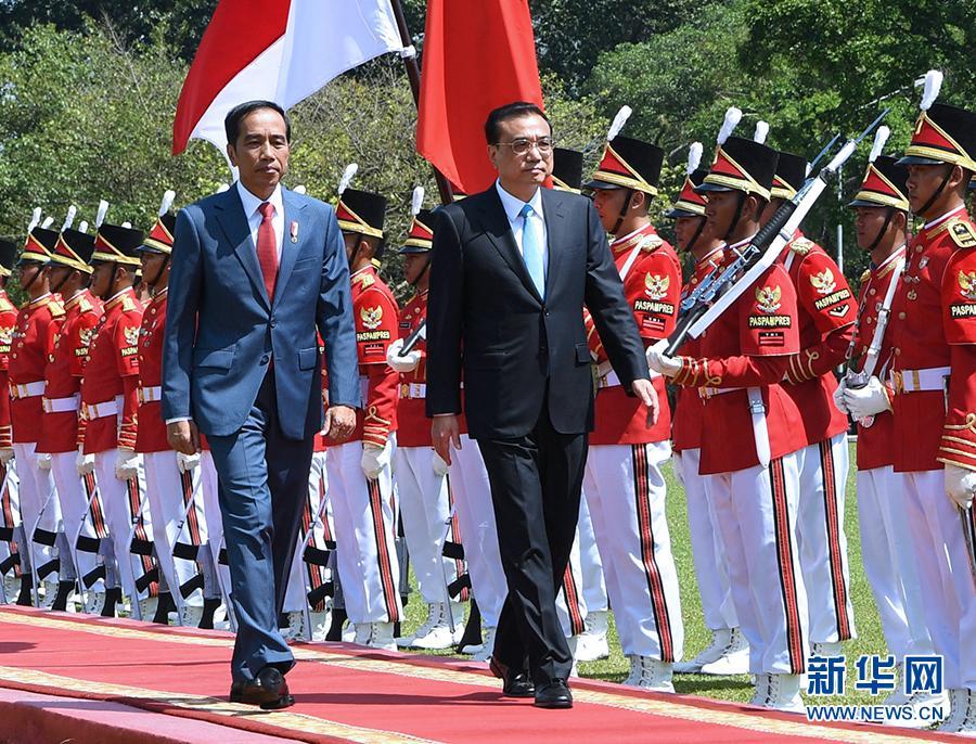 李克强同印度尼西亚总统佐科举行会谈