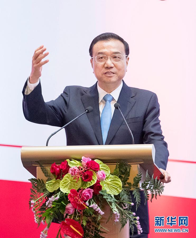李克强出席中国-印尼工商峰会并发表主旨演讲