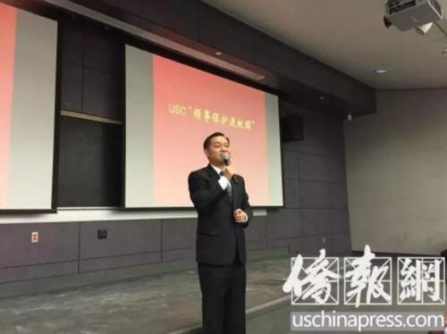 美媒:白人嫌犯枪杀中国留学生或只判几年?