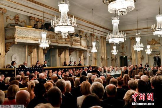 性丑闻持续发酵 瑞典学院又有4名院士请辞被获准