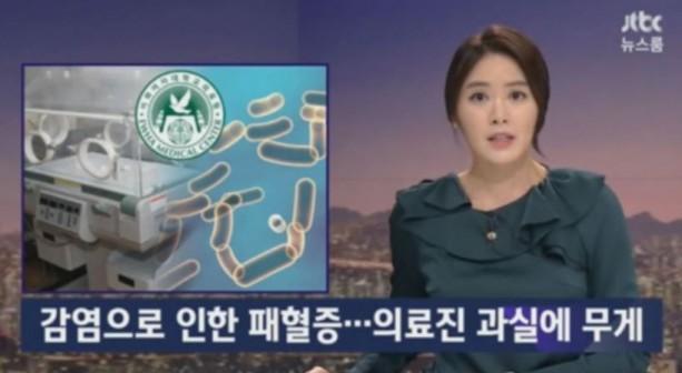 韩国20人整容后集体得上败血症 或因变质注射剂!