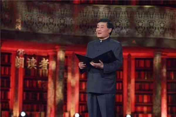 73岁的娃哈哈集团董事长亮相《朗读者》