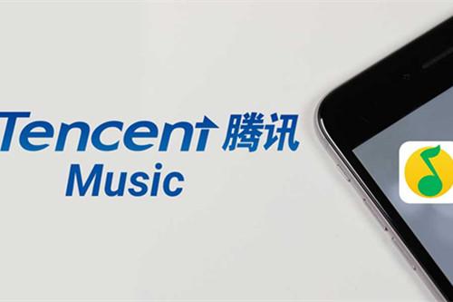 腾讯音乐将于年底登美股或港股上市 估值为250亿美元