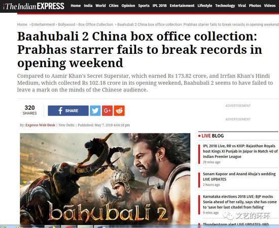 印网友:我们电影这么牛掰 中国人咋不爱看?