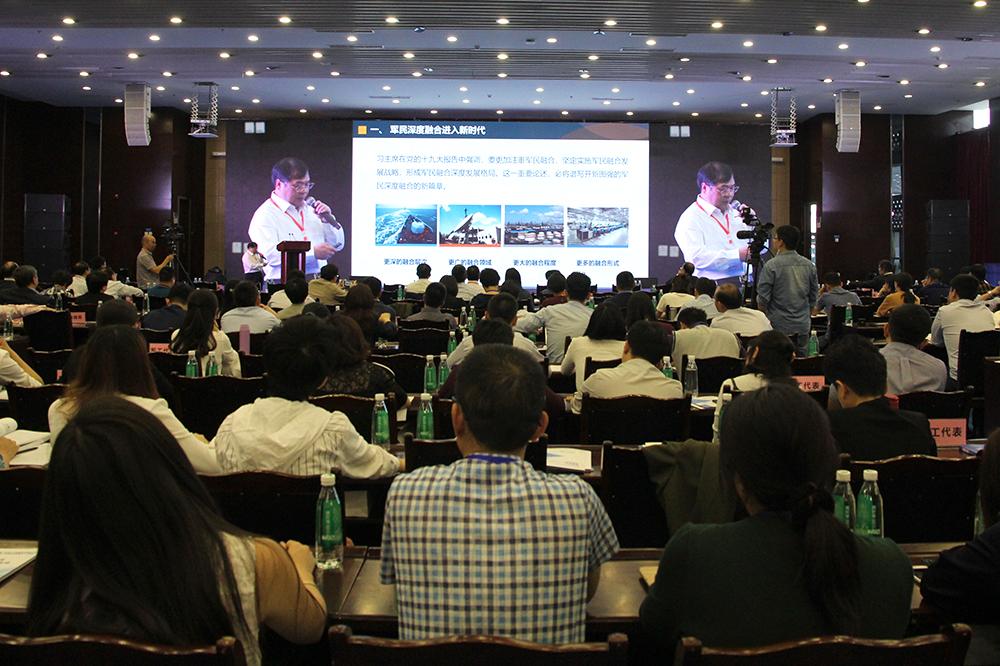 第二届国防军工企业人力资源管理创新大会举行