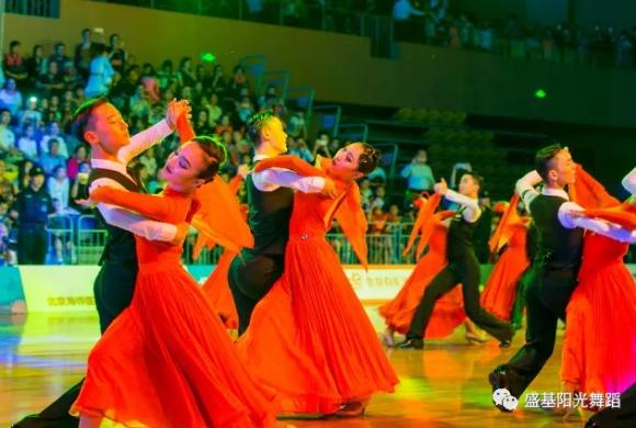 北京盛基阳光国标舞学校继2017年成功承办北京国标舞第二届全国公开赛后
