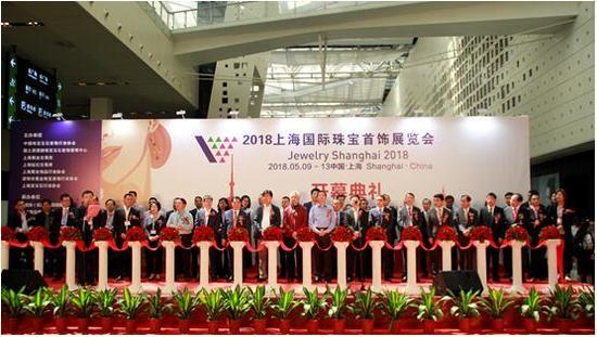 上海:2018国际珠宝首饰展览会开幕