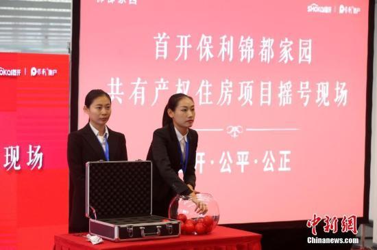 北京限价房转为共有产权房 比例为何设定为85%?