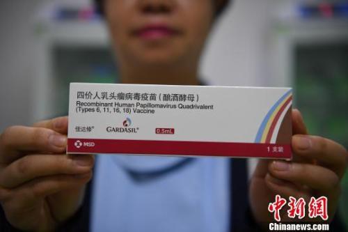 多地四价宫颈癌疫苗缺货 九价疫苗落地尚无时间表