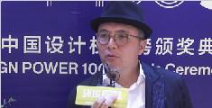 环球网时尚独家专访著名艺术家 瞿广慈