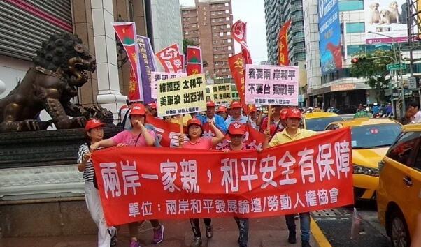 """""""美国炮弹请你滚蛋"""" 台团体抗议美国""""死亡商人""""压榨台湾"""