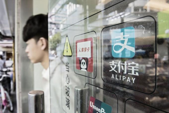 外媒:中国的支付宝正专注于深入北美城市提供服务