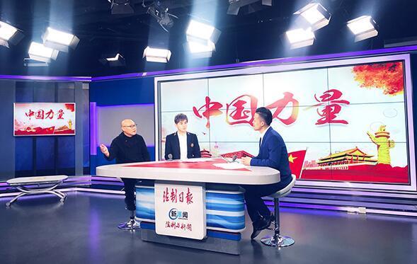 音乐裁缝李杰再塑经典 畅谈创作激励新中国力量