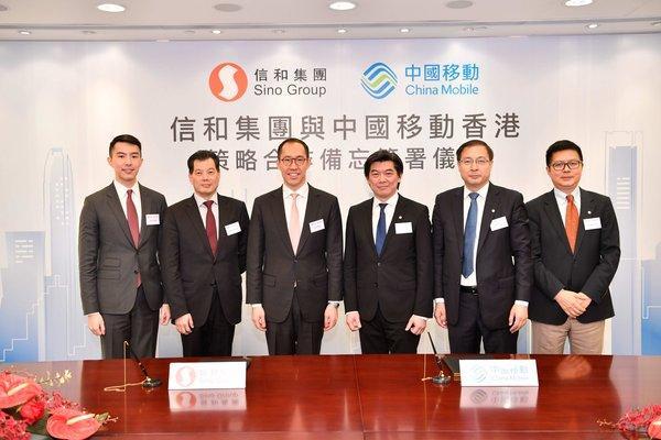 信和集团与中国移动香港以物联网及5G打造智慧城市