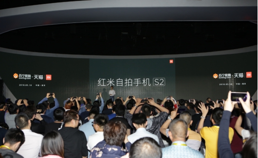 小米发布红米全新S系列 S代表苏宁易购