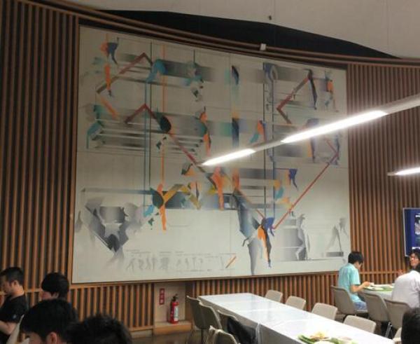 东京大学将名家真迹当垃圾处理 校方:存懈怠心理