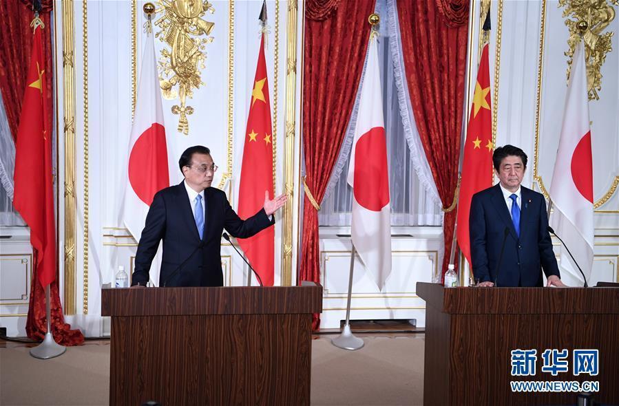 李克强与日本首相安倍晋三共同会见记者