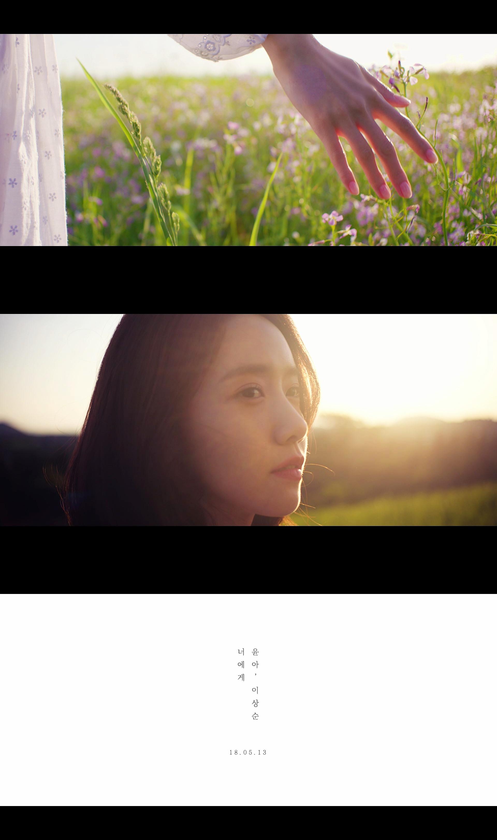 允儿x李尚顺《致你(To You)》MV预告片公开