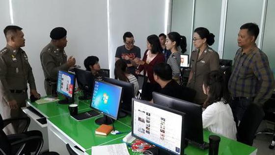 泰媒:166名中国人在泰国操控中国股市被查!