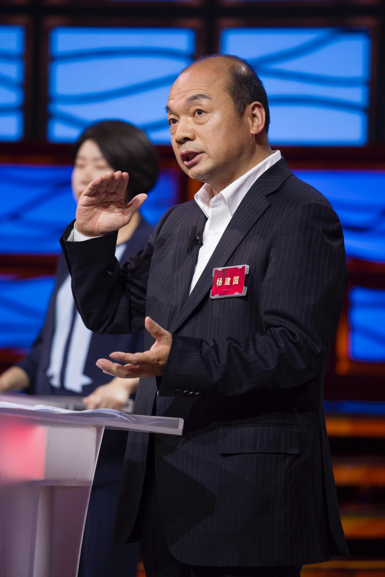杨建国:用共享经济模式助推乡村振兴