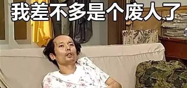 """李诞被骂懒癌发作,可这才是""""向往的生活"""""""