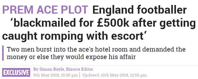 英格兰已婚球员被抓奸勒索 从窗户溜走后报警