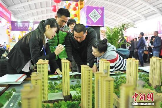 中国开展治理违规提取公积金:防止用于炒房投机