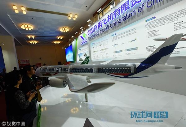 远程宽体客机CR929上海展出 预计2025年前后首飞