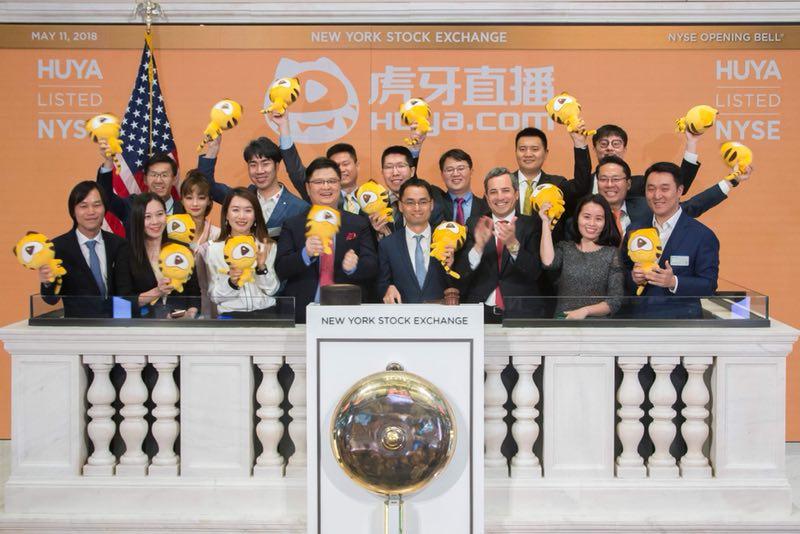 虎牙美国成功上市 中国游戏直播行业转折点来临