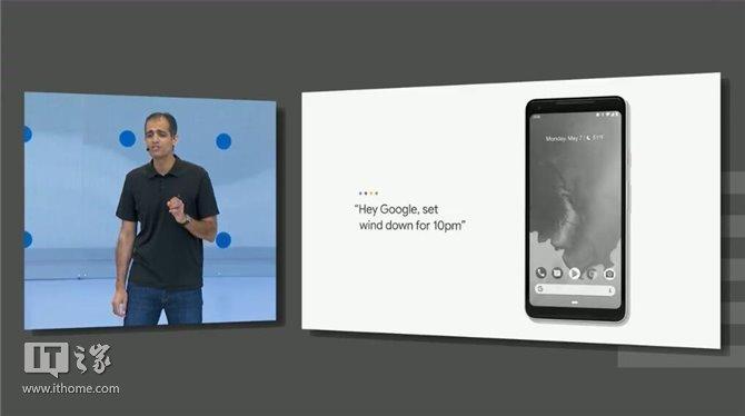 """YouTube将上线提醒功能:紧追Android P""""防沉迷"""""""