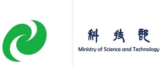 科技部公布8大重点研发列表:包含网络热门项目