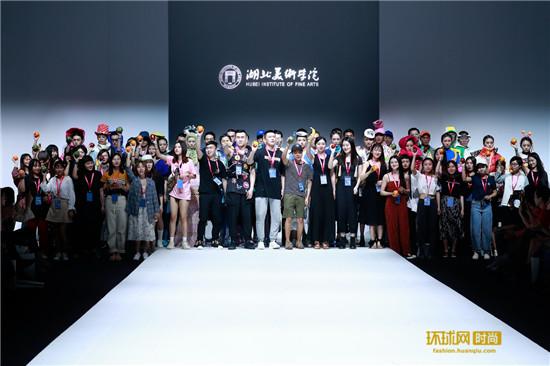 "2018""Bedo Fashion""湖北美术学院专场发布在北京751D•PARK隆重举行"