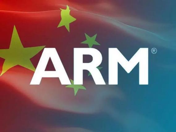 """中国芯第一次""""突围战"""":ARM中国合资公司已运营"""